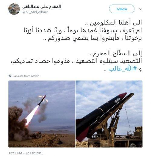 Phiến quân Syria tấn công khủng bố Damascus, Mỹ buộc tội Nga ảnh 4