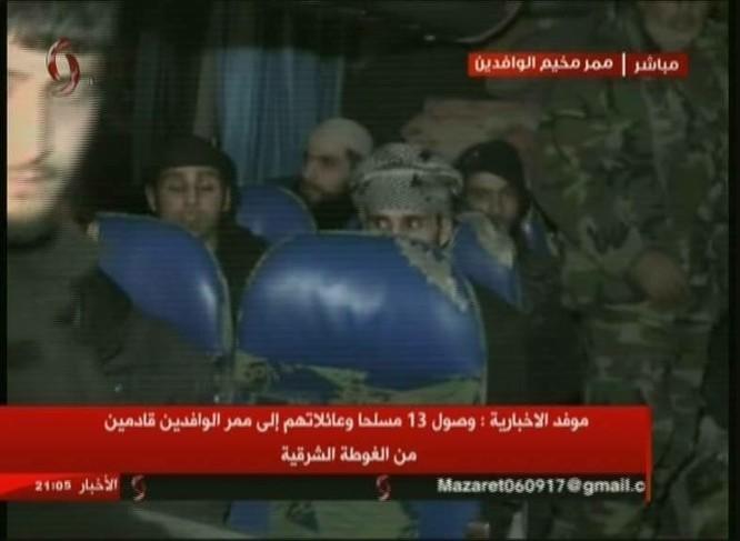Quân đội Syria tử chiến chiếm hơn 50% sào huyệt thánh chiến Đông Ghouta ảnh 1