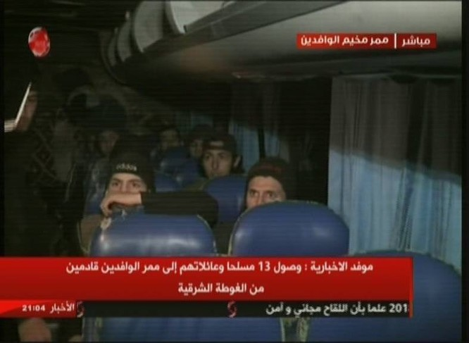 Quân đội Syria tử chiến chiếm hơn 50% sào huyệt thánh chiến Đông Ghouta ảnh 3