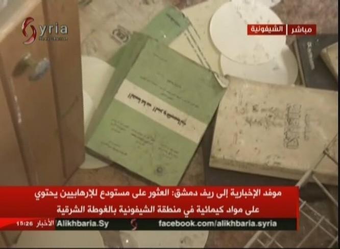 Quân đội Syria chiếm xưởng vũ khí hóa học lớn của phe thánh chiến ở Đông Ghouta ảnh 4