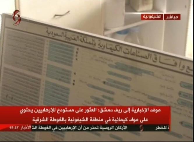 Quân đội Syria chiếm xưởng vũ khí hóa học lớn của phe thánh chiến ở Đông Ghouta ảnh 5