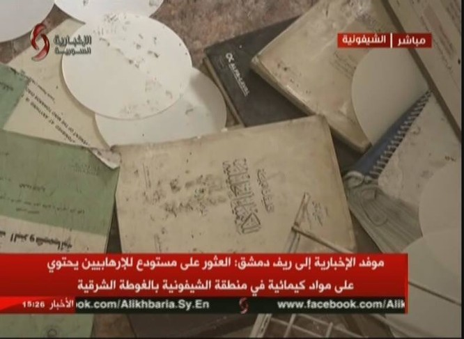Quân đội Syria chiếm xưởng vũ khí hóa học lớn của phe thánh chiến ở Đông Ghouta ảnh 7