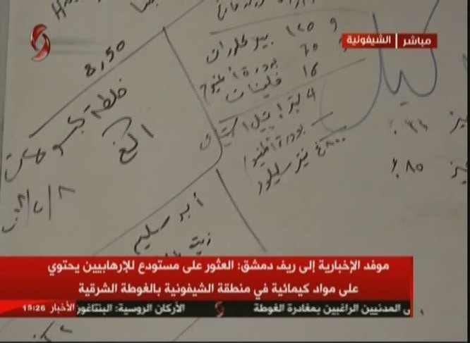 Quân đội Syria chiếm xưởng vũ khí hóa học lớn của phe thánh chiến ở Đông Ghouta ảnh 8