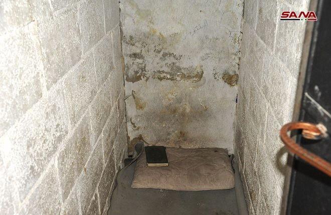 """Nhà tù """"phát xít"""" trong tử địa thánh chiến Đông Ghouta, Syria ảnh 7"""