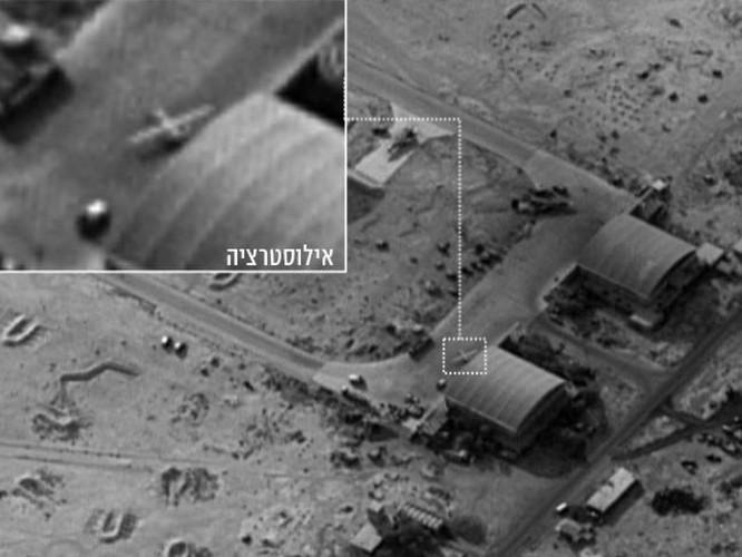 Israel tấn công Syria: Châm lửa kích Mỹ ra tay ảnh 1