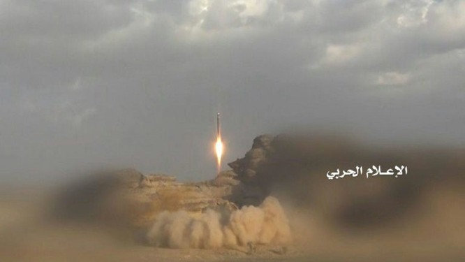 Phiến quân Houthi phóng tên lửa đạn đạo tấn công Bộ quốc phòng Ả rập Xê út ảnh 4