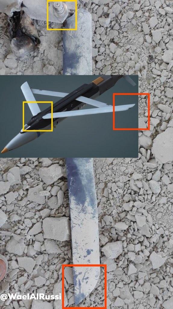 Israel tung 'bóng ma' F-35 không kích Syria ảnh 1