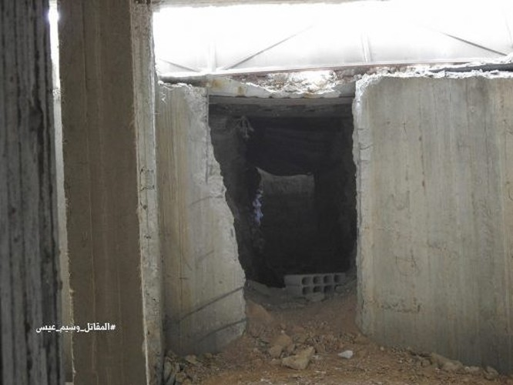 Nga dội lửa, quân đội Syria hợp vây chia cắt IS trong nồi hầm nam Damascus ảnh 6