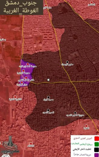 Quân đội Syria đánh thốc vào cứ địa IS trong nồi hầm Yarmouk ảnh 1