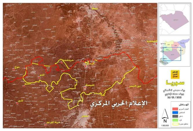 Quân đội Syria đại thắng không cần nổ súng, quy phục 31.000 người tại Homs ảnh 1