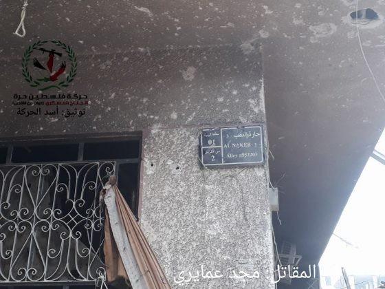 Quân tinh nhuệ Syria nghiền nát IS, đoạt thêm cứ địa khủng bố tại Yarmouk ảnh 8