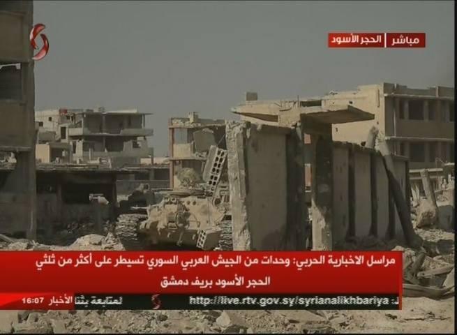 Không quân Nga-Syria dồn dập dội lửa yểm trợ tấn công chia cắt IS tại tử địa Yarmouk ảnh 1