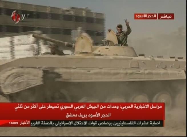 Quân Syria dốc sức kết liễu IS tại chiến trường Yarmouk ảnh 1