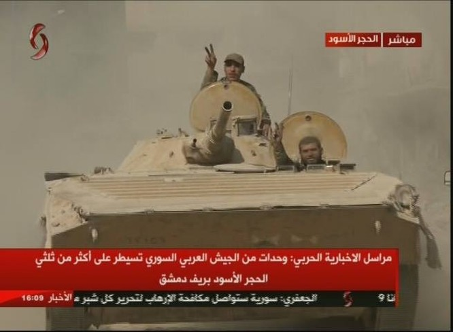 Quân Syria dốc sức kết liễu IS tại chiến trường Yarmouk ảnh 2