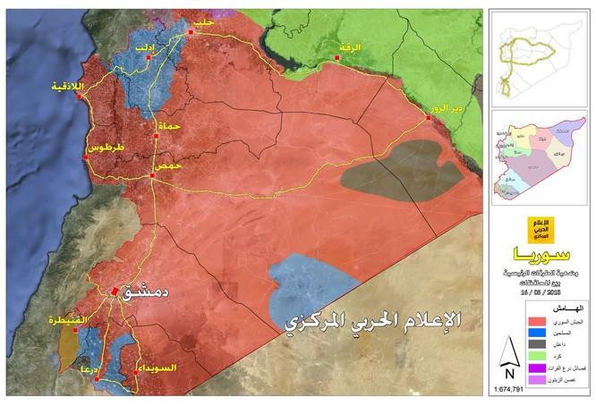 Quân đội Syria giải phóng cứ địa thánh chiến rộng lớn, người dân xuống đường chào mừng ảnh 1