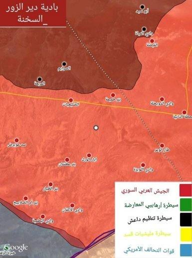 Quân đội Syria đè bẹp IS, giải phóng hàng loạt khu dân cư tại tỉnh Deir Ezzor ảnh 1