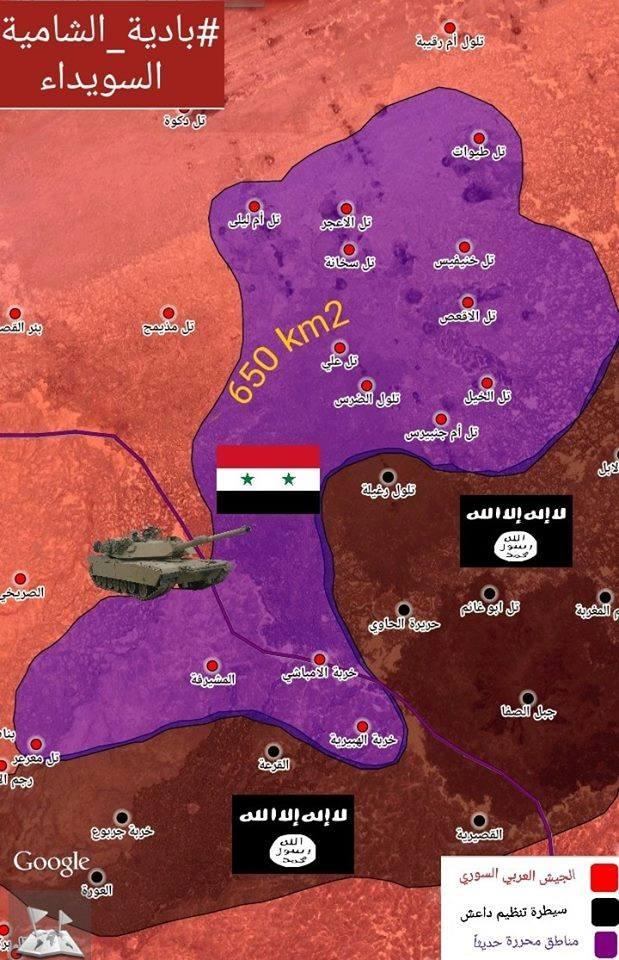 Vệ binh Cộng hòa giải phóng 650 km2 thuộc địa phận tỉnh Suwayda ảnh 1