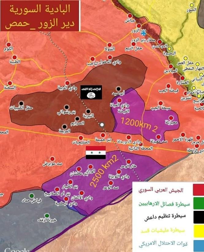 """Quân Syria giải phóng 2500 km2 tỉnh Homs, nối thông biên giới với Iraq, """"nhốt"""" căn cứ Mỹ ảnh 1"""