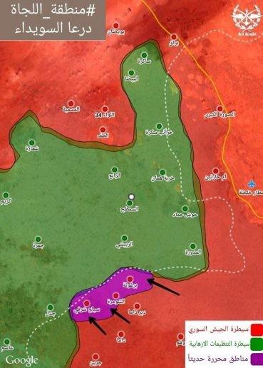 """""""Hổ Syria"""" giải phóng liên tiếp 7 khu dân cư, chuẩn bị bao vây thị trấn Al-Busra Harir ảnh 1"""