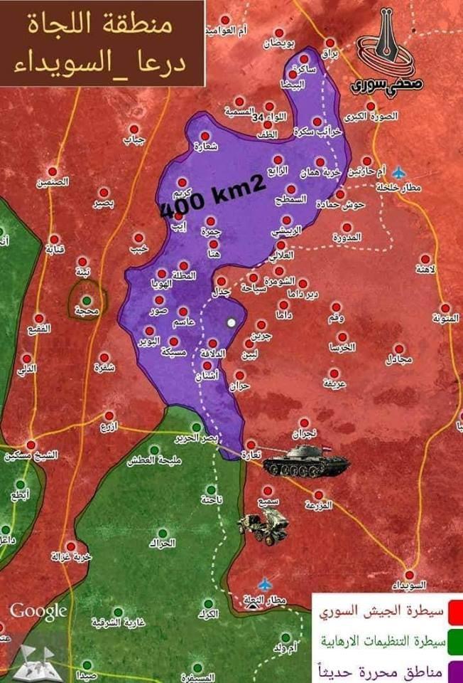 Quân đội Syria diệt 70 tay súng Al-Qaeda, giải phóng hoàn toàn quận đông bắc Daraa ảnh 1
