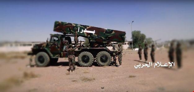 Ả rập Xê út sa lầy tại Yemen, Houthi liên tục phóng tên lửa tấn công liên quân vùng Vịnh ảnh 4