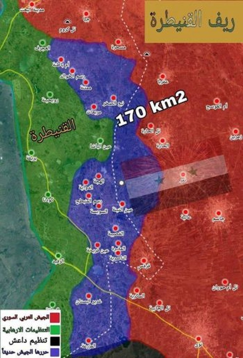 Quân đội Syria ồ ạt tấn công chiếm liên tiếp 10 cứ địa thánh chiến gần cao nguyên Golan ảnh 1