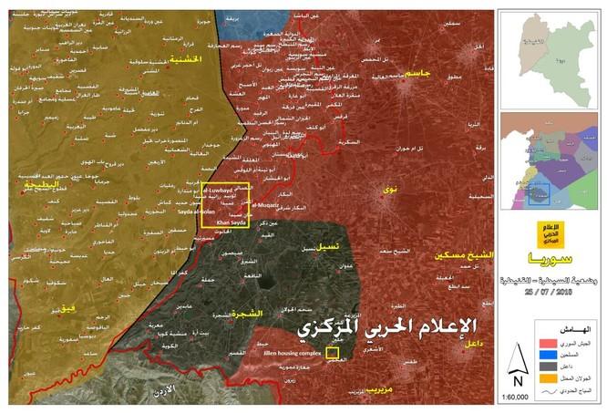 Quân tinh nhuệ Syria chiếm hàng loạt cứ địa, IS phản kích thất bại ở Daraa ảnh 1