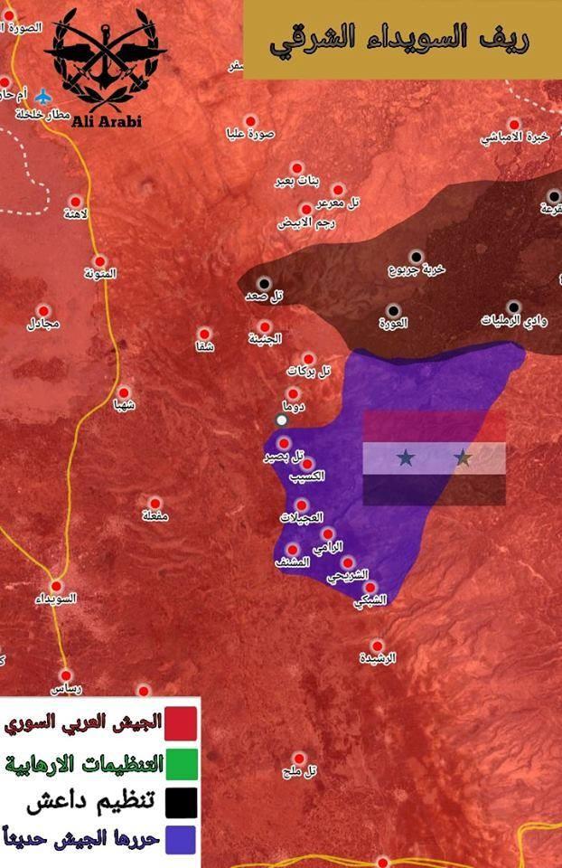 Quân đội Syria giáng đòn trừng phạt IS ở Sweida, hàng chục tay súng khủng bố mất mạng ảnh 1