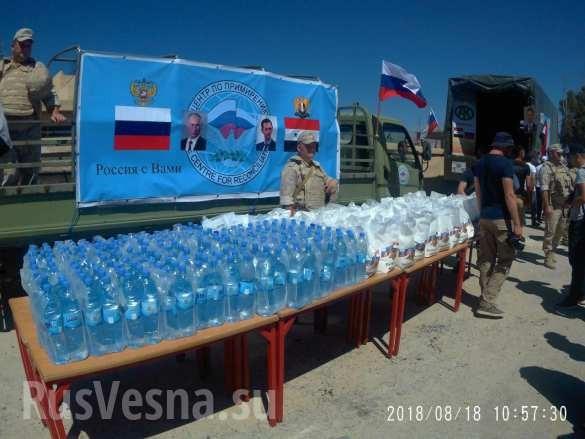 Quân cảnh Nga làm gì ở Syria: Từ Quảng trường Đỏ đến chiến trường ảnh 21
