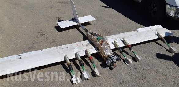 Thánh chiến Syria tấn công quân chính phủ bằng UAV tại Idlib, kỷ nguyên khủng bố bằng công nghệ cao bắt đầu ảnh 2