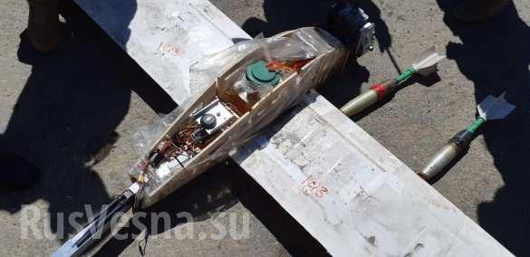 Thánh chiến Syria tấn công quân chính phủ bằng UAV tại Idlib, kỷ nguyên khủng bố bằng công nghệ cao bắt đầu ảnh 3