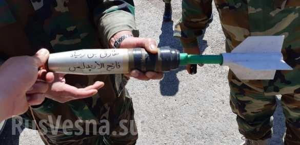 Thánh chiến Syria tấn công quân chính phủ bằng UAV tại Idlib, kỷ nguyên khủng bố bằng công nghệ cao bắt đầu ảnh 5