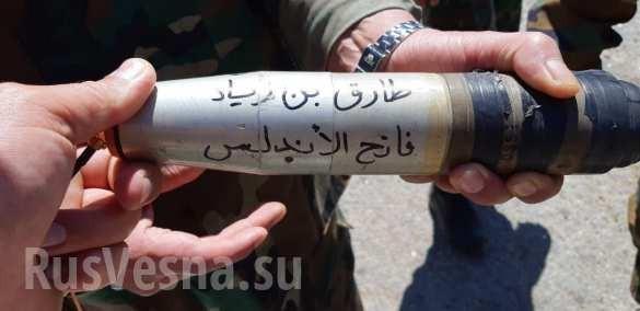 Thánh chiến Syria tấn công quân chính phủ bằng UAV tại Idlib, kỷ nguyên khủng bố bằng công nghệ cao bắt đầu ảnh 6