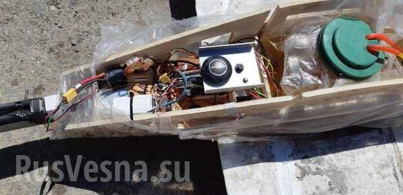 Thánh chiến Syria tấn công quân chính phủ bằng UAV tại Idlib, kỷ nguyên khủng bố bằng công nghệ cao bắt đầu ảnh 9