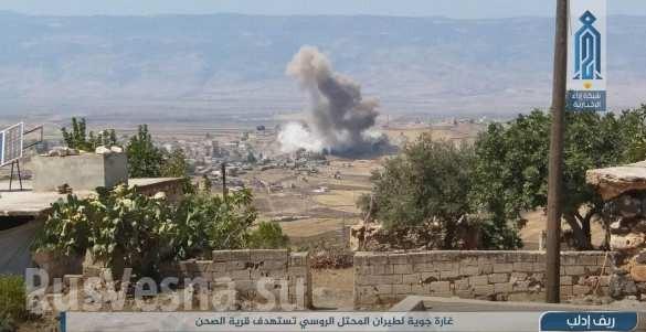 Chảo lửa Idlib: Nga - Syria khai hỏa dữ dội triệt hạ sào huyệt khủng bố ảnh 3