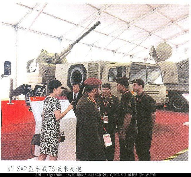 """Nga chê pháo phòng không SA2 Trung Quốc """"không phải đối thủ"""" ảnh 1"""