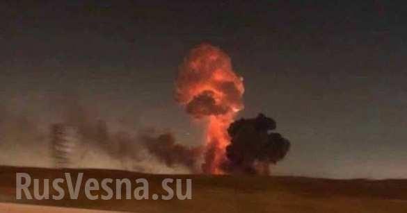 Nổ kho vũ khí kỹ thuật khổng lồ của quân đội Ukraine ảnh 2