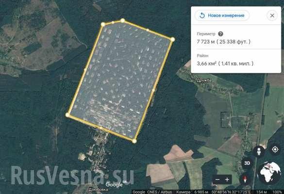 Nổ kho vũ khí kỹ thuật khổng lồ của quân đội Ukraine ảnh 3