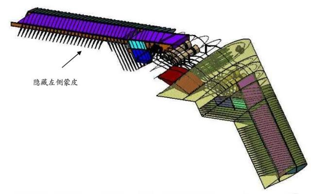 Trung Quốc phát triển thành công máy bay ném bom chiến lược tàng hình ảnh 2