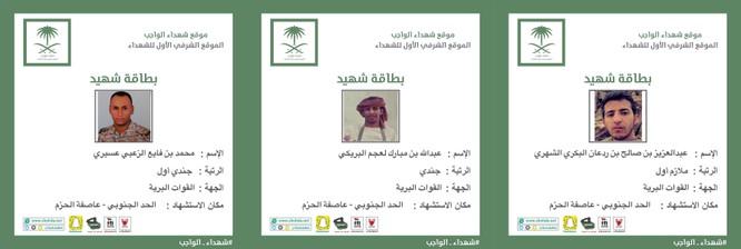 Chiến binh Houthi tấn công dữ dội biên giới Ả rập Xê-út khiến chiến dịch liên quân vùng Vịnh sụp đổ ảnh 1