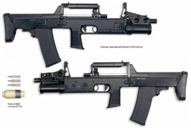 Tiểu liên lưỡng cư ADS, vũ khí không thể thiếu với đặc công nước ảnh 4
