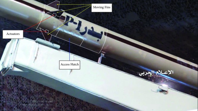 Du kích Yemen thuộc Houthi phát triển tên lửa đạn đạo dẫn đường mới ảnh 1