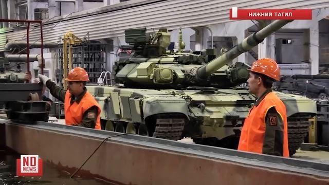 Những chiếc tăng T-90S Việt Nam đã xuất hiện trên thao trường Nga ảnh 2