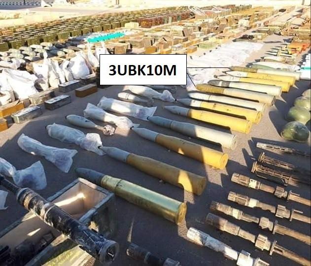Quân đội Syria thu khối lượng lớn vũ khí của khủng bố ở Daraa, Quneitra ảnh 2