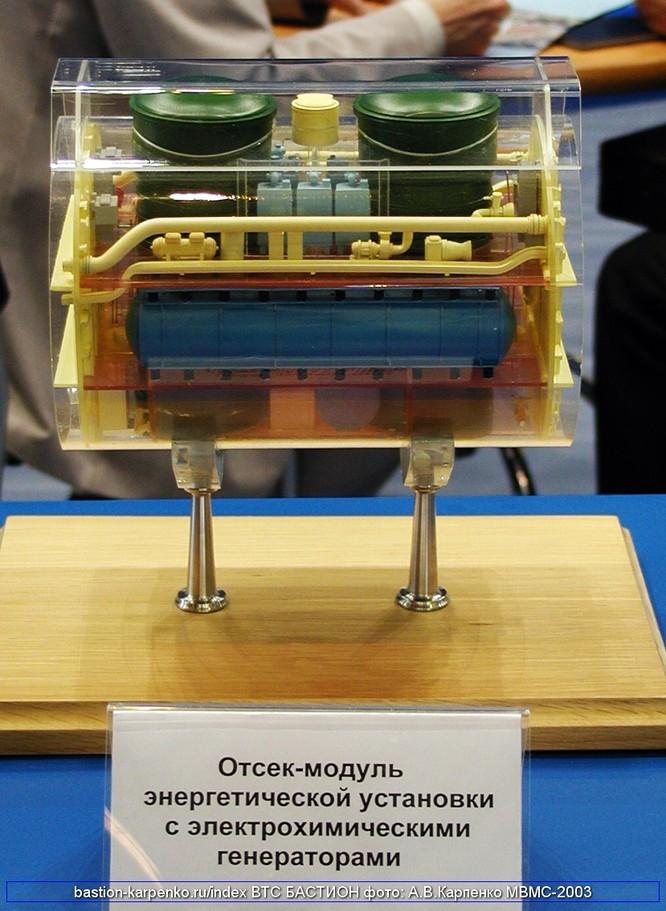 Hải quân Nga đẩy mạnh phát triển tàu ngầm thế hệ 5, sử dụng trạm nguồn yếm khí AIP ảnh 3