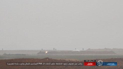 Dân quân người Kurd tuyên bố chiến thắng ảo, nhưng tổn thất nặng nề ở Deir Ezzor ảnh 8