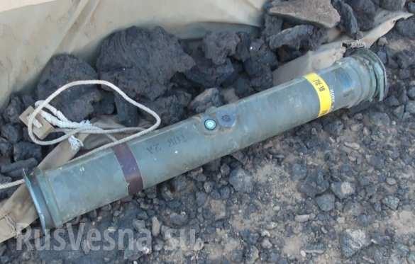 Quân đội Syria thu giữ vũ khí có nguồn gốc phương Tây của IS ở Al-Safa ảnh 1