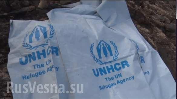 Syria diệt khủng bố IS có hàng viện trợ của Liên Hiệp Quốc ảnh 4