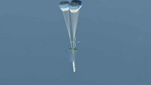 Mỹ, Nhật thử thành công tên lửa SM-3 phóng từ mặt đất đối phó Bắc Triều Tiên, Trung Quốc ảnh 1
