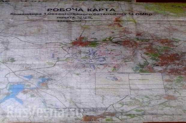 Quân đội Ukraine lại lộ kế hoạch tấn công khu vực Donbass ảnh 2